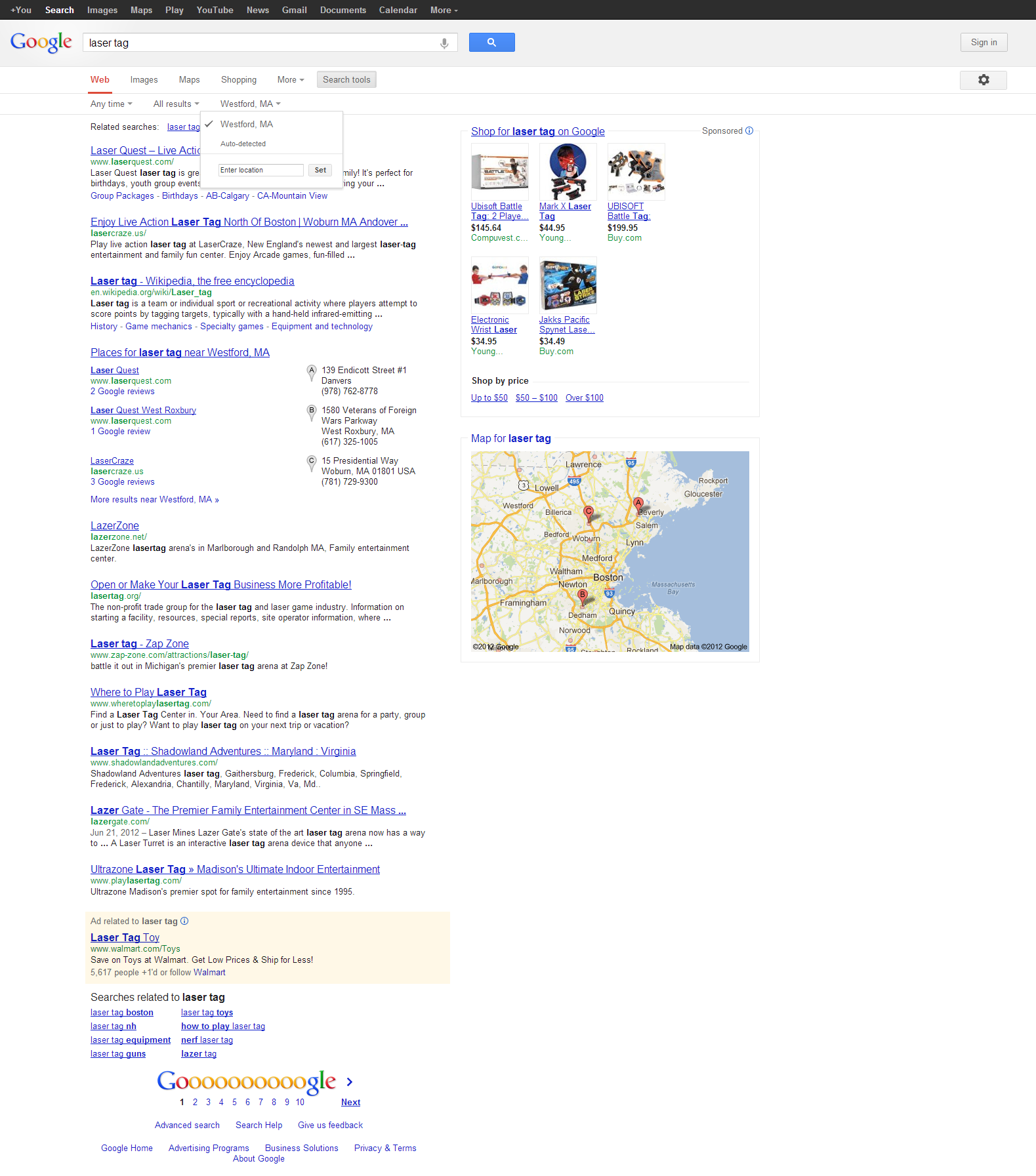 Google bing yahoo search comparison laser tag local results google laser tag nvjuhfo Images